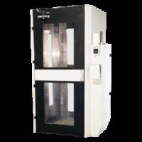 cabina premium de desinfección de ozono - ozonergy